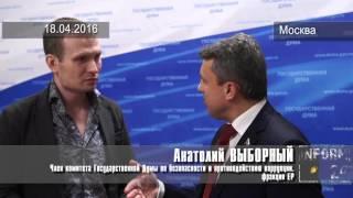 видео Незаконный перевод средств пенсионных накоплений