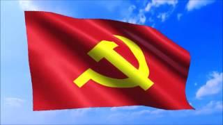 Lá Cờ Đảng - Quang Thọ