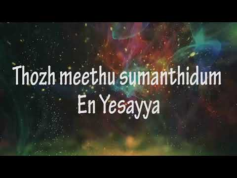 Thai Pola Thetri With Lyrics | Worship | Bro Kingsly | Scale Fmaj