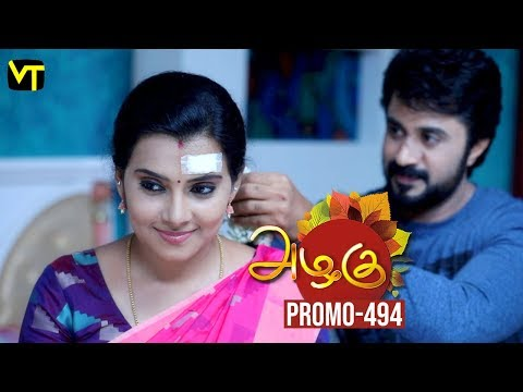 Azhagu Tamil Serial Episode 494 Promo out for this beautiful family entertainer starring Revathi as Azhagu, Sruthi raj as Sudha, Thalaivasal Vijay, Mithra Kurian, Lokesh Baskaran & several others. Stay tuned for more at: http://bit.ly/SubscribeVT  You can also find our shows at: http://bit.ly/YuppTVVisionTime  Cast: Revathy as Azhagu, Gayathri Jayaram as Shakunthala Devi,   Sangeetha as Poorna, Sruthi raj as Sudha, Thalaivasal Vijay, Lokesh Baskaran & several others  For more updates,  Subscribe us on:  https://www.youtube.com/user/VisionTimeTamizh Like Us on:  https://www.facebook.com/visiontimeindia