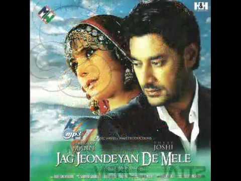 Jee Nai Lagda -Harbhajan Mann