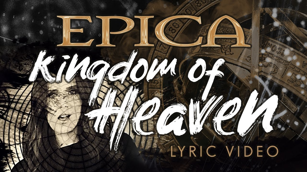 EPICA Official Website