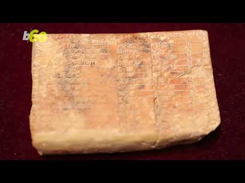 3,700-year-old Babylonian tablet discovered by real Indiana Jones