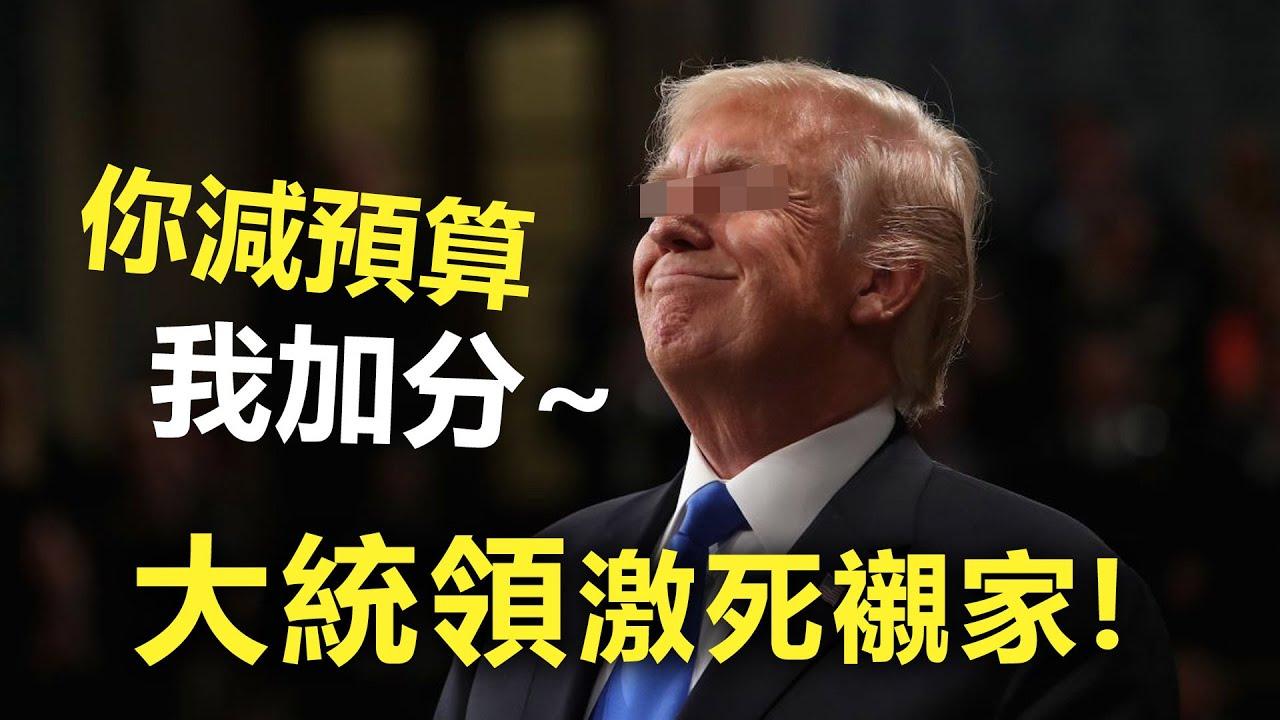 大統領 命令