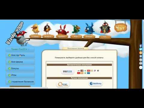 Birds eggs игра с выводом заработка на электронный кошелек Как заработать в интернете