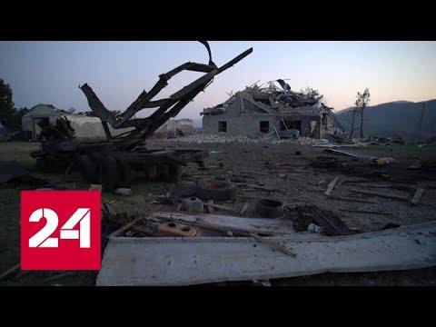 Совбез ООН ищет способы контролировать перемирие в Нагорном Карабахе - Россия 24