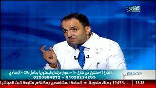 الدكتور | فنيات تجميل الأسنان مع دكتور شادى على حسين