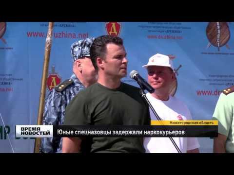 """РИА """"Время Н""""  Лагерь """"ФОРПОСТ-2015"""""""