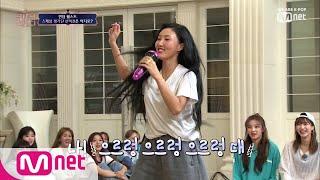 Download lagu [ENG sub] [8회] '흡사 민요' 화사표 으르렁ㅣ퀸덤 방석 퀴즈 #2 컴백전쟁 : 퀸덤 8화