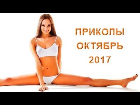 ПРИКОЛЫ 2017 УДАЧНЫЙ СУПЕР ПРЫЖОК