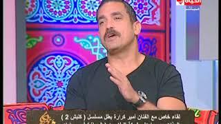 أمير كرارة يحذر : الحلقة الأولي من مسلسل كلبش2 هاتقعد مصر كلها في البيت
