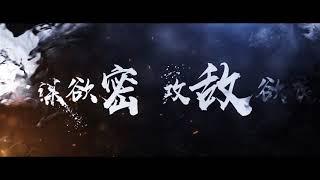 Dota 2 Asia Championship 2018 Trailer