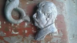 Сталин, что можно найти в пунктах приема металла