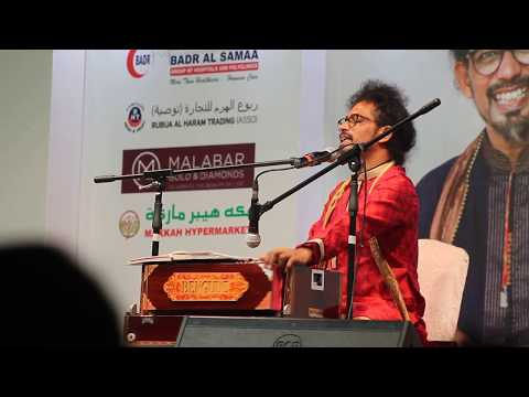 Maranamethunna Nerath neeyente arikil #shahabaz Aman Latest live gazal concert #muscat