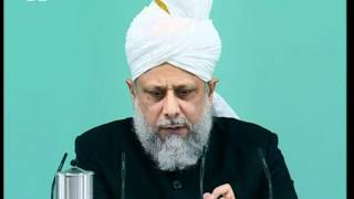 Urdu Friday Sermon 4th August 2006 - The Jalsa Salana UK 2006