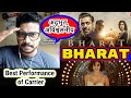 BHARAT Trailer #REACTION Video | Salman Khan | Katrina Kaif | Movie Releasing On 5 June 2019 #Oyepk