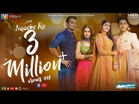 Naache Re Video Song | Parwaaz Hai Junoon | Hamza Ali Abbasi | Kubra Khan| Hania Aamir | Shaz Khan