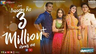 Naache Re Video Song | Parwaaz Hai Junoon | Hamza Ali Abbasi | Kubra Khan| Hania Aamir | Shaz Khan