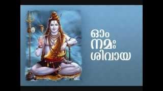 Thrikkadavoor mahadevar temple~ thrikkadavoorappa dheva