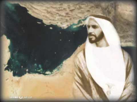 zayed bin sultan al nahyan.avi