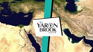 Yaron's History Lessons: A Brief History of the Middle East, Part 1 of 5 (Audio Only)