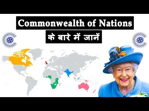 Commonwealth of Nations | Commonwealth Countries | Commonwealth Nations