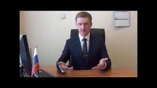 видео Адвокат по гражданским делам