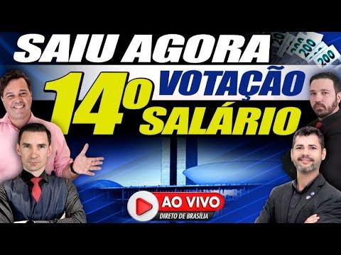 Download AO VIVO 09H - 14º SALÁRIO VOTAÇÃO DIRETO DA CFT ( COMISSÃO DE FINANÇAS DA CÂMARA )
