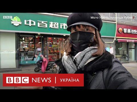 Українці в Китаї