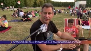 Découvrir des films en plein air à la commanderie à Élancourt