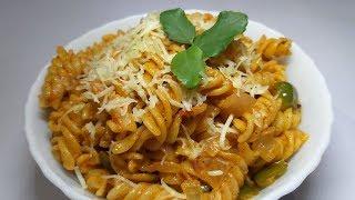 Fusilli Pasta with Tomato Sauce| Red sauce pasta| घर बैठे बनाये इटालियन स्टाइल पास्ता