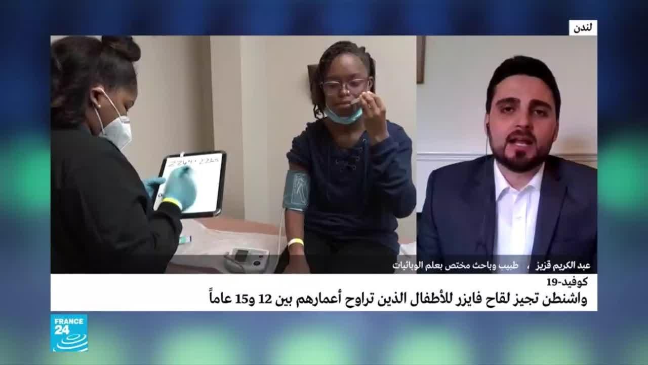فيروس كورونا.. ما أهمية تطعيم المراهقين؟  - نشر قبل 24 ساعة