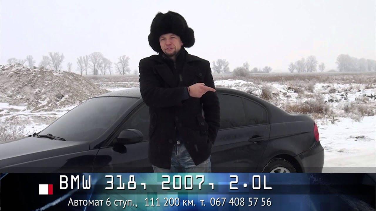 7 окт 2014. Http://vk. Com/antonavtoman добавляйтесь в друзья! ) http://www. Facebook. Com/ anton. Vorotnikov я в инстаграме.