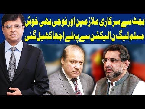 Dunya Kamran Khan Ke Sath - 27 April 2018 - Dunya News