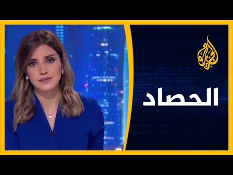 الحصاد- اليمن.. اتفاق الرياض على محك سقطرى  - نشر قبل 9 ساعة