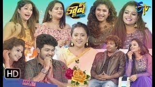 Cash| Priyatham,Manasa,Dhiren,Lahari,ShivaMahi,Siddu,Vishnupriya | 14th Sep 2019 | Full Episode|ETV