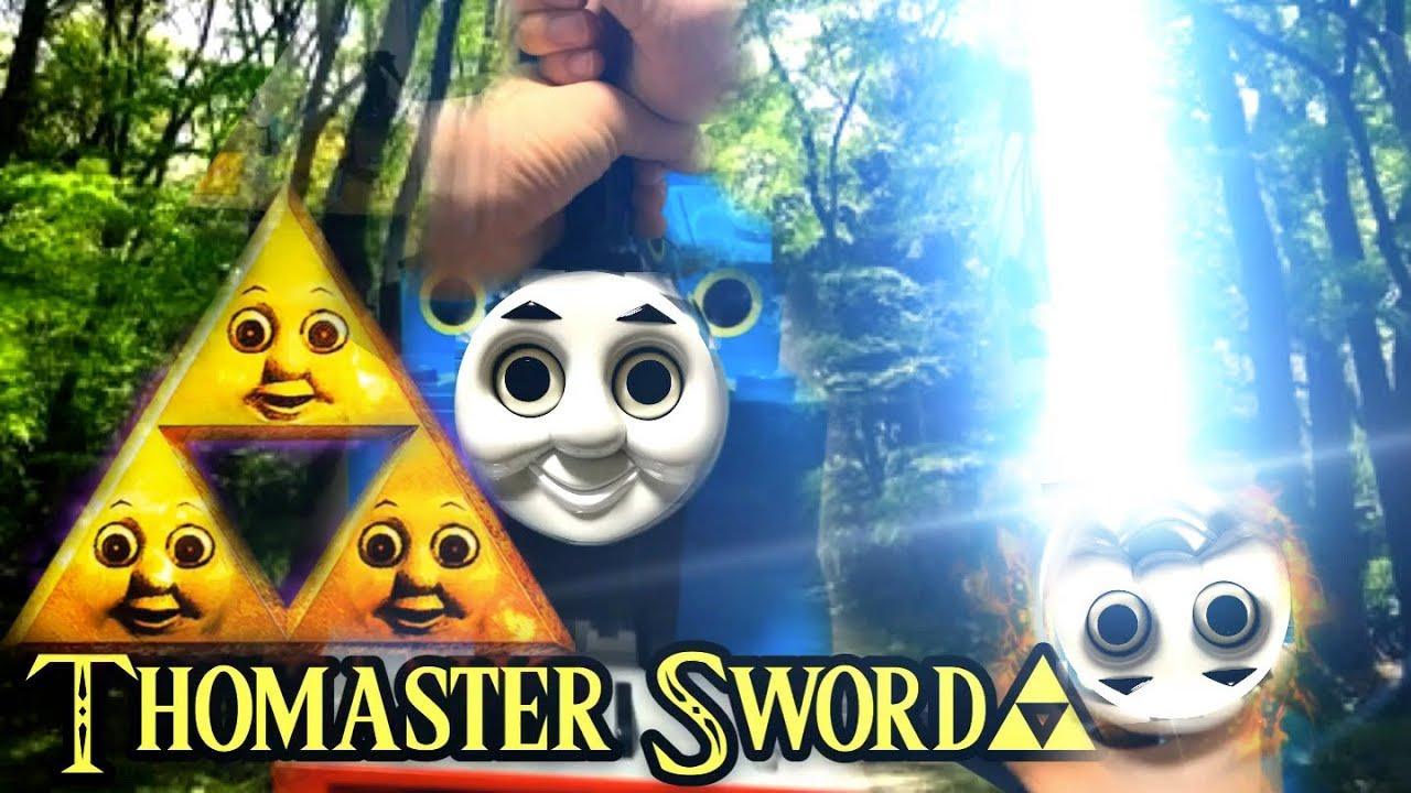 聖剣 トーマスターソードを抜く