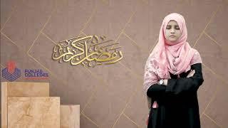 Naat Shareef By PGC | Ramadan Mubarak