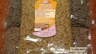 Уникальные макароны для ПОХУДЕНИЯ! (на украинском)