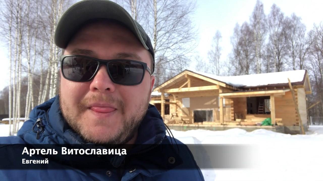 Финские дома из клееного бруса - проекты и цены