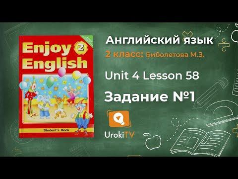 Unit 3  Lesson 36 Задание №4 - Английский язык Enjoy English 2 класс (Биболетова)