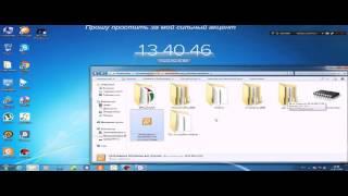 Как установить Windows и что делать после.Активация windows,установка драйверов,установка программ