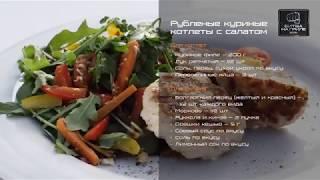 Как сделать куриные котлеты сочными и аппетитными: диетический рецепт для гриля