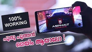 Get Asphalt 9 on Any Smartphone | ഗെയിം കിട്ടി പോയേ !