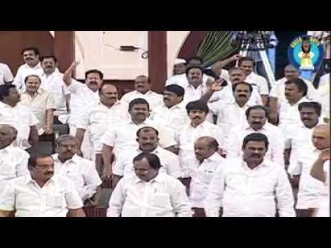 Tamil Nadu Legislative Assembly Hand Bag Ah Na Iruntha