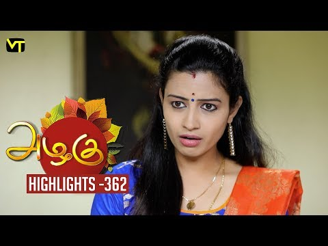 Azhagu Tamil Serial Episode 362 Highlights on Vision Time Tamil.   Azhagu is the story of a soft & kind-hearted woman's bonding with her husband & children. Do watch out for this beautiful family entertainer starring Revathy as Azhagu, Sruthi raj as Sudha, Thalaivasal Vijay, Mithra Kurian, Lokesh Baskaran & several others.  Stay tuned for more at: http://bit.ly/SubscribeVT  You can also find our shows at: http://bit.ly/YuppTVVisionTime  Cast: Revathy as Azhagu, Sruthi raj as Sudha, Thalaivasal Vijay, Mithra Kurian, Lokesh Baskaran & several others  For more updates,  Subscribe us on:  https://www.youtube.com/user/VisionTimeTamizh Like Us on:  https://www.facebook.com/visiontimeindia