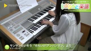 使用した楽譜はコチラ http://www.print-gakufu.com/score/detail/67939...
