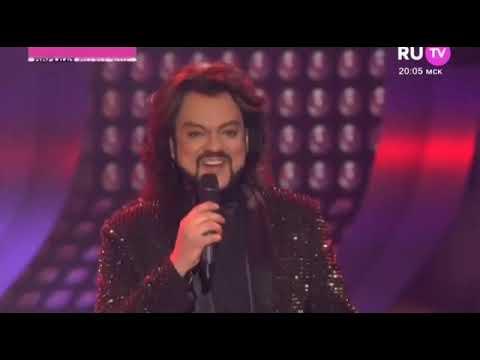 Премия ру тв 2016