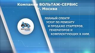 Ремонт генератора Тойота Ленд Крузер Прадо