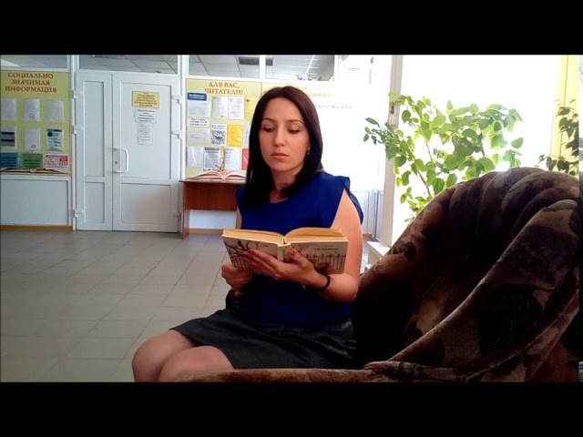 Изображение предпросмотра прочтения – ИринаМатушкина читает произведение «Обломов» И.А.Гончарова